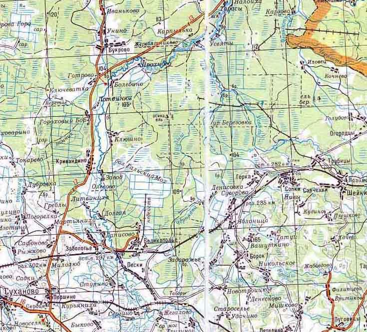 Обзорная карта часть 3